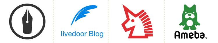 無料ブログサービス4社