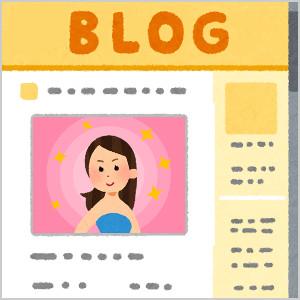 タレントや読者モデルのブログ